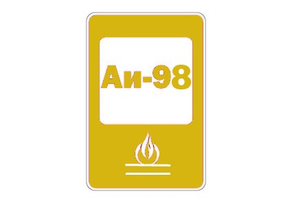 ai-98