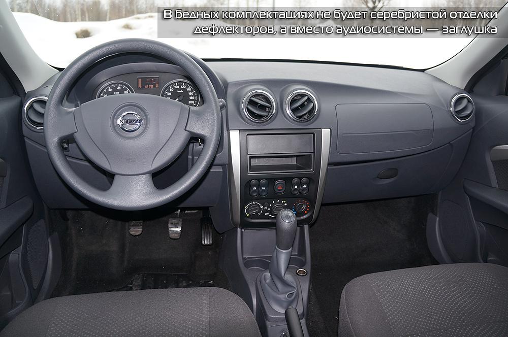 auto-nissan-almera-1311