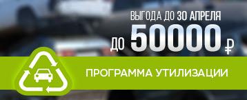 1459752056_util_010416