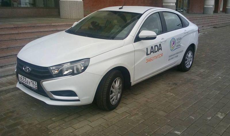 1476858211_lada-vesta1