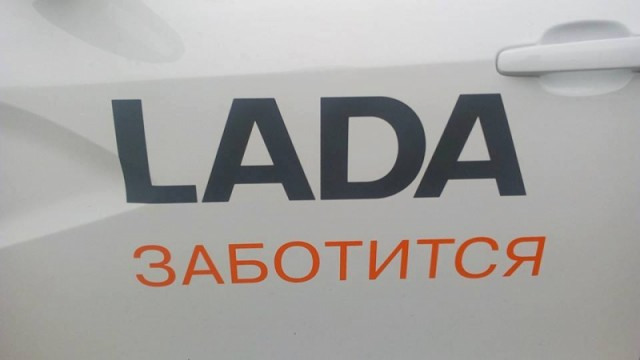 1476858317_lada-vesta2