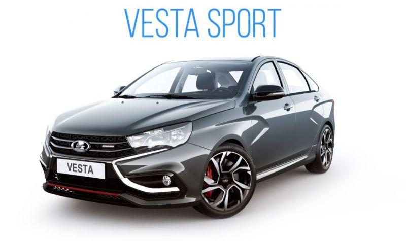 1477480144_vesta-sport800