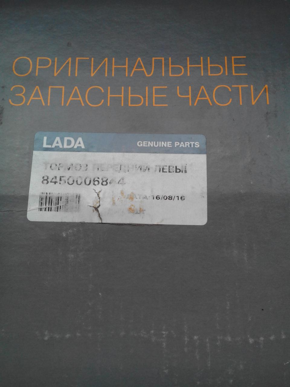 7b942ees-960