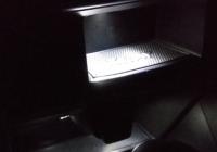 Подсветка ниши на центральной консоли Лада Х Рей