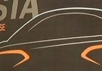 Тонкости оснащения новой LADA Vesta