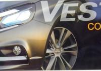Расплывчатое будущее универсала LADA Vesta