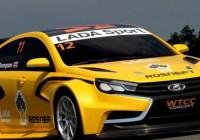 Гоночная версия LADA Vesta WTCC появится на треке уже в 2015 году.
