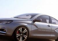 Возможный вариант купе LADA Vesta
