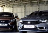 Сотрудничество АвтоВАЗа и ООО «ВМЗ» переходит на новый уровень