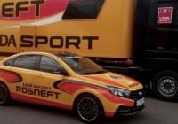 Гражданская модификация LADA Vesta SPORT была презентована на Moscow Raceway
