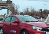 Что говорят о LADA Vesta во Франции?