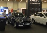 АвтоВАЗ привез сразу три Весты на МЕФТ-2016