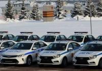 Новые Лада Веста и Лада Гранта пополнили ряды автопарка МВД в Самаре