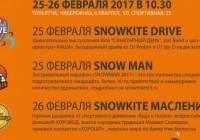В Тольятти пройдет грандиозный праздник с участием LADA
