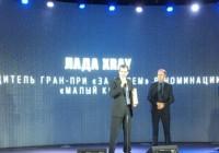 Икс Рей и Веста победили в двух номинациях Гран-при