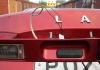 Кнопка открывания багажника Лада Веста – покупка и установка