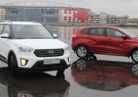 LADA XRAY или Hyundai Creta – сравниваем что лучше?