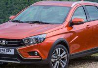 АвтоВАЗ начинает поставки универсала Лада Веста и Лада Веста Кросс в ЕС
