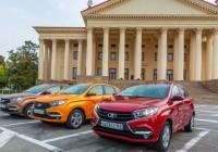 Фотографии разных цветов кузова Lada Xray