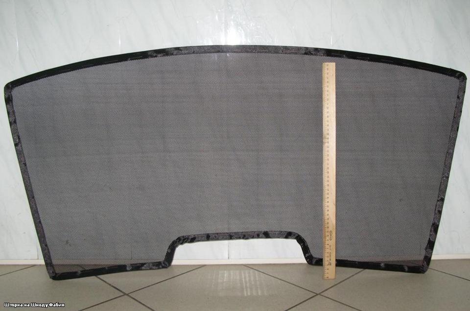 bb7bdbu-960
