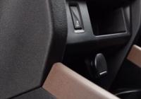 Предписания АвтоВАЗа по установке клавиши отключения комплекса ESC на Лада Икс Рей