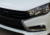 Юбка и клыки переднего бампера VTS Лада Веста – покупка и установка